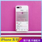 IG麋鹿 iPhone iX i7 i8 i6 i6s plus 流沙手機殼 閃粉愛心 粉色少女心 保護殼保護套 防摔軟殼