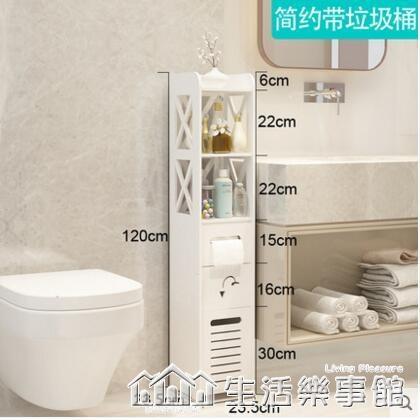 HOUX衛生間置物架浴室洗手間洗漱台廁所馬桶收納邊櫃用品用具落地 NMS生活樂事館