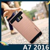 三星 Galaxy A7 2016版 戰神VERUS保護套 軟殼 類金屬拉絲紋 軟硬組合款 防摔全包覆 手機套 手機殼