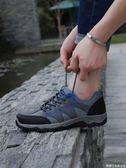 夏季登山鞋透氣戶外網面鞋男鞋軟底防滑運動鞋子徒步鞋休閒旅遊鞋  糖糖日系森女屋