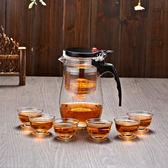 飄逸杯耐高溫泡茶壺玻璃過濾沖泡茶器全拆洗耐熱套裝家用茶具 免運快速出貨