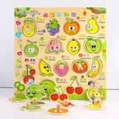 益智拼圖 拼圖幼兒童手抓板益智玩具數字拼板積木1-2-3歲4男孩女孩寶寶早教T 雙12提前購