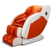 按摩椅 牧笛按摩椅 家用新款 小型老人 全身全自動多功能電動揉捏-享家生活館 YTL