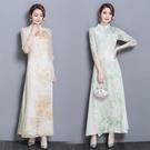 越南旗袍洋裝 中式女裝復古上衣連身裙長款改良唐裝時尚旗袍越南奧黛