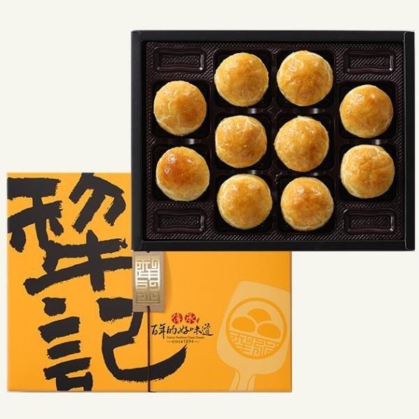 【南紡購物中心】犁記烏豆沙蛋黃酥-10入