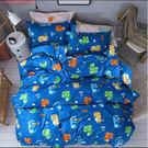 舒柔綿 超質感 台灣製 《歡樂谷》 加大薄床包被套4件組