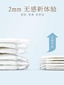 防溢乳墊親潤防溢乳墊 哺乳期防溢防漏奶貼奶墊防漏 防溢乳貼一次性100片 雙12