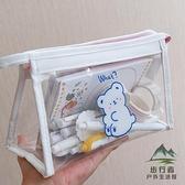 買二送一 透明筆袋女簡約日系大容量手帳收納包學生可愛文具盒【步行者戶外生活館】