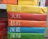 彩色復印紙A4打印彩色紙彩色手工折紙500張/包