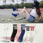 中筒襪女韓版學院純棉棒球襪 原宿風中腰長襪子韓國兩條杠二杠襪【奇貨居】