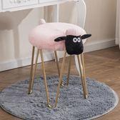 化妝凳創意鐵藝化妝凳小羊拆洗凳子北歐設計師家具梳妝凳美甲店矮凳 喵小姐
