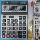 CASIO 卡西歐 DX-120ST 桌上型計算機 12位數/一台入(定700)-全新公司貨-