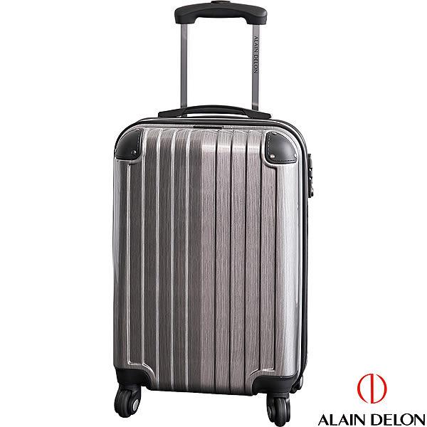 快樂旅行 法國 ALAIN DELON 亞蘭德倫 20吋 頂級奢華系列 登機箱(紳士銀灰)