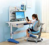 兒童書桌 兒童學習桌椅可升降 兒童書桌寫字桌椅套裝 多層實木寫字桌【小天使】