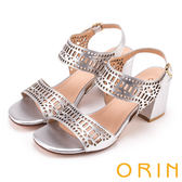 ORIN 夏日異國時尚 幾何簍空牛皮粗高跟涼鞋-銀色