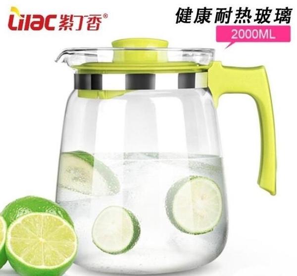 2000ML大號耐熱玻璃壺泡茶壺大容量倒開水涼水壺果汁壺家用耐高溫 向日葵