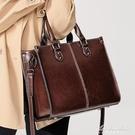 真皮大包包高級感大容量職業工作上班女士手提商務公文通勤托特包 黛尼時尚精品