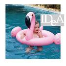 兒童充氣游泳圈 夢幻天鵝 火鶴 紅鶴 寶寶坐圈 充氣戲水浮艇 浮具 安全氣囊 歐美夏天 玩水 火烈鳥