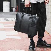 公事包潮流時尚休閒公文包電腦包商務男包文件包時尚皮質男士手提包 全館免運