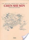 二手書博民逛書店《Chen Shi Min : selected and cur