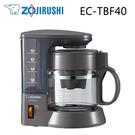 ZOJIRUSHI EC-TBF40 象...