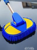 汽車用品洗車刷子長柄伸縮刷車神器清潔工具套裝擦車拖把軟毛專用QM 依凡卡時尚