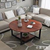 圓形茶幾簡約現代客廳邊幾小戶型創意茶臺簡易茶桌經濟型茶幾aj5101『小美日記』