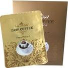 野生咖啡豆/濾泡式掛耳包10入x3盒