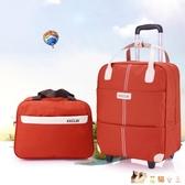 過年回家帆布手提拉桿子母包大容量行李包小型旅行拖包牛津布防水旅游包LXY5731【花貓女王】