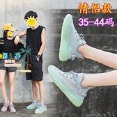椰子鞋女春夏網面透氣大碼情侶運動鞋夏季輕便跑步鞋【風之海】