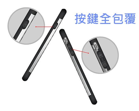 【防摔】Apple iPhone 7 Plus/8 Plus 5.5吋 A1661/A1784 甲系列防摔保護殼/保護套/背蓋/軟殼/硬殼/抗摔/i7+