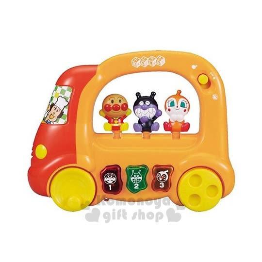 〔小禮堂〕麵包超人 音樂車玩具《橘.坐姿.朋友》適合1歲以上兒童4543112-75553