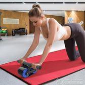 雙輪回彈健腹滾輪卷腹肌初學者女男士腹肌運動健身器材家用收腹器  YYJ居樂坊生活館
