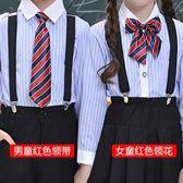 男童女童禮服領結領花男孩女孩小領結演出領帶  范思蓮恩