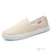 老北京布鞋男鞋夏季透氣帆布鞋男士休閒鞋子男板鞋一腳蹬懶人 【快速出貨】
