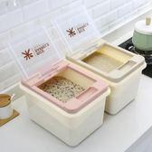 廚房家用米桶10KG塑料儲米箱20斤密封雜糧米缸防蟲防潮加厚儲物箱WY【快速出貨八五折鉅惠】