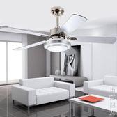 吊扇不銹鋼餐廳吊扇燈風扇燈臥室現代簡約帶遙控的LED電風扇吊燈 igo街頭潮人