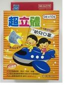 (適合小臉1.5歲以下)北極熊立體醫用幼兒口罩 50入/盒 醫療口罩 幼幼 3D 台灣製造 元氣健康館
