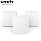 Tenda 騰達 nova MW6 Mesh 全覆蓋 無線網狀路由器 (WiFi魔方)【原價7999↘省2009】