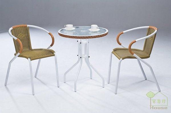 [家事達] 台灣OA-527-3/4 休閒玻璃圓桌+摩登休閒椅組 餐桌椅組