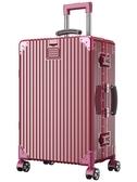 行李箱行李箱網紅女ins萬向輪20寸登機韓版24鋁框男拉桿旅行密碼皮箱子 貝芙莉LX