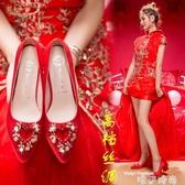 婚鞋紅色婚鞋女平底2020新款粗跟秀禾結婚鞋子女士新娘鞋舒服孕婦 2020新品