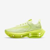 Nike W Zoom Double Stacked [CI0804-700] 女鞋 運動 休閒 透氣 緩震 限量 黃