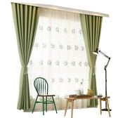 現代簡約北歐ins遮光定制客廳臥室飄窗成品落地紗簾窗簾布料