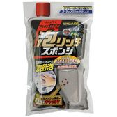 車之嚴選 cars_go 汽車用品【706-GY】日本AION 3D構造科技洗車海綿 超柔細泡沫 快速起泡.高效率