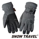 【SNOW TRAVEL 雪之旅】SKi-Dri 英國防水 透氣手套『灰』AR-72 防風手套│保暖手套│機車手套