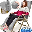 158X55保暖加厚折疊躺椅墊.折合折疊椅套.沙發墊布套棉墊.座墊坐墊睡墊靠墊.休閒床墊抓絨墊