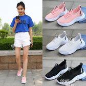 夏季跑步鞋女鞋透氣學生運動女網布鞋透氣鏤空網面百搭休閒小白鞋