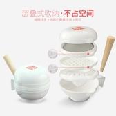 輔食研磨器研磨碗套裝寶寶多功能手動食物調理組工具【全館免運】