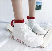 高筒鞋  ins超火襪子鞋女新款嘻哈百搭學生運動韓版ulzzang原宿高筒鞋 開學季最低價